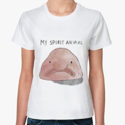 Классическая футболка My spirit animal