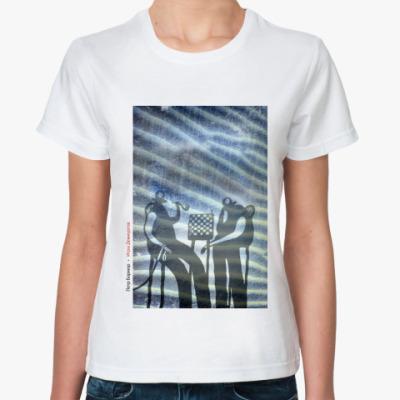 Классическая футболка  Бормор 2 (жен)