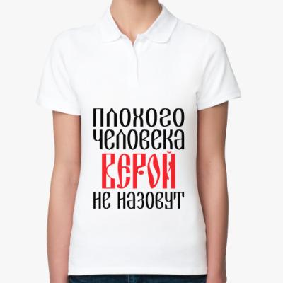 Женская рубашка поло Вера