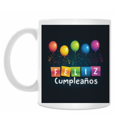 Кружка Feliz Cumpleaños