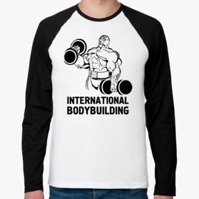 Футболка реглан с длинным рукавом  bodybuilding