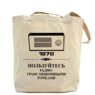 Радио Холщовая сумка