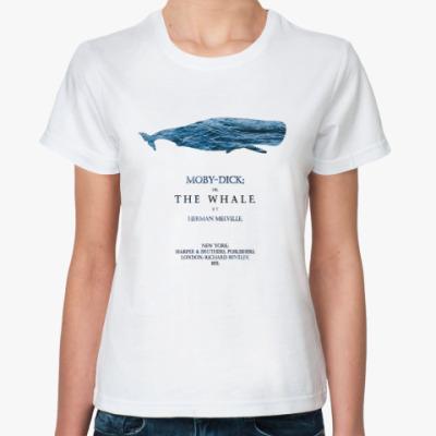 Классическая футболка Моби Дик