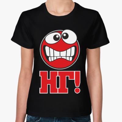 Женская футболка НГ смайл