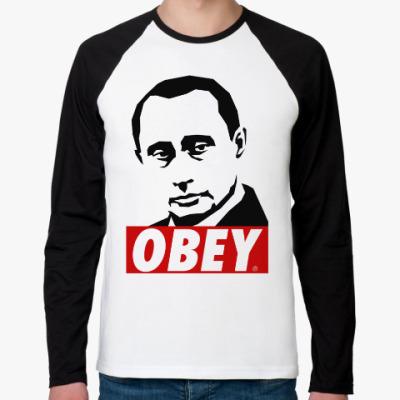 Футболка реглан с длинным рукавом Путин (Стиль Obey)