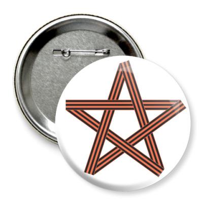 Значок 75мм День победы Георгиевская лента звезда