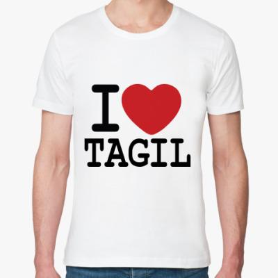 Футболка из органик-хлопка I Love Tagil