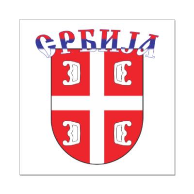 Наклейка (стикер) Сербский щит