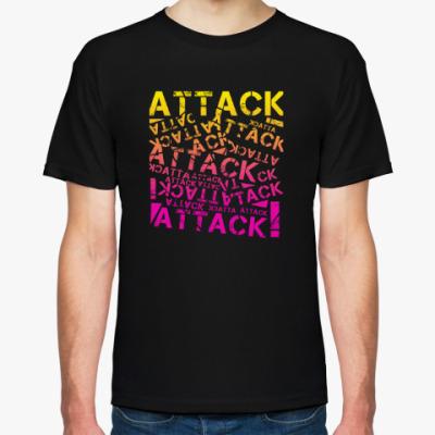 Футболка Атакуй,атакуй,атакуй!