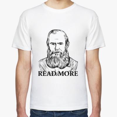 Футболка Достоевский 'Read More'