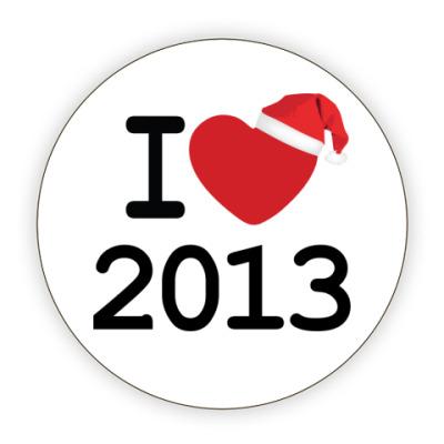 Костер (подставка под кружку) Новогодний принт I Love 2013