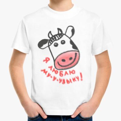Детская футболка Я люблю му-у-узыку