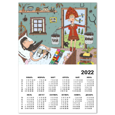 Календарь Чай-кофе