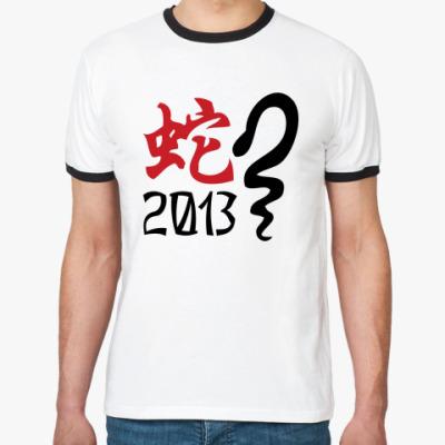 Футболка Ringer-T Новогодний принт Змея-2013 год