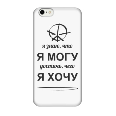 Чехол для iPhone 6/6s Noize MC 'Я могу'