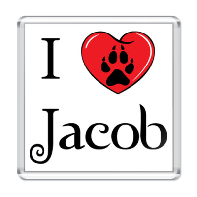Магнит I love Jacob