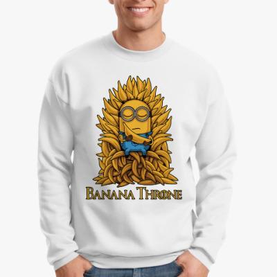 Свитшот Banana Throne