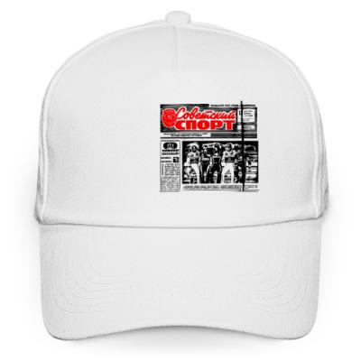 Кепка бейсболка Советский Спорт