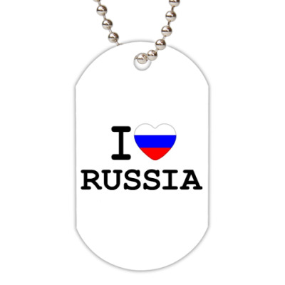 Жетон dog-tag I Love Russia