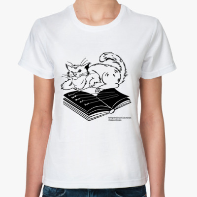 Классическая футболка 'Кот Баюн'