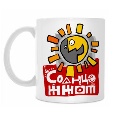 Кружка 'Солнце ЖЖот'