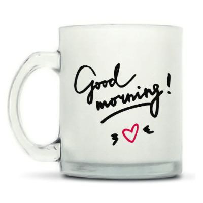 Кружка матовая Good morning/Доброе утро
