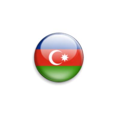 Значок 25мм Флаг Азербайджана