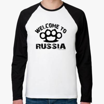 Футболка реглан с длинным рукавом Welcome to Russia