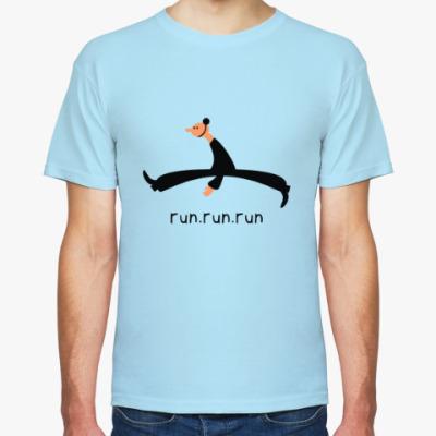 Футболка run.run.run
