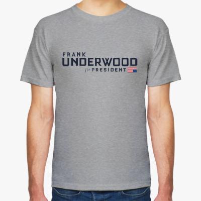 Футболка Frank Underwood