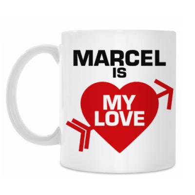 Кружка Марсель - моя любовь