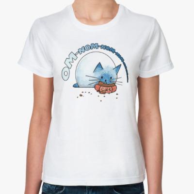 Классическая футболка Ом-ном-ном-ном кот