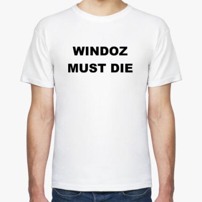 Футболка  футболка WindozMustDie