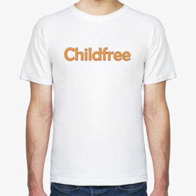 Футболка  Childfree