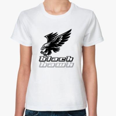 Классическая футболка Blackhawk