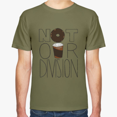 Футболка Not Our Division
