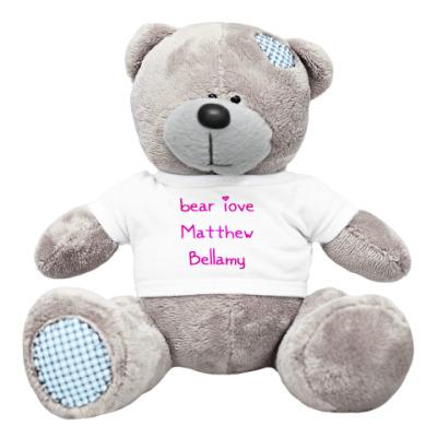 Плюшевый мишка Тедди love Matthev
