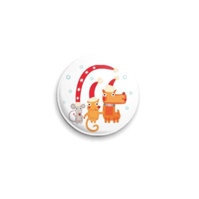 Значок 25мм Символ года