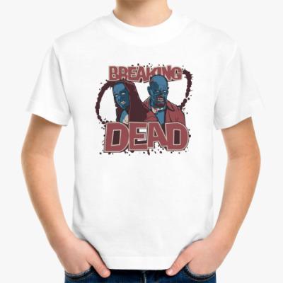 Детская футболка Breaking Bad - Walking Dead