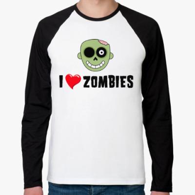 Футболка реглан с длинным рукавом I love zombies