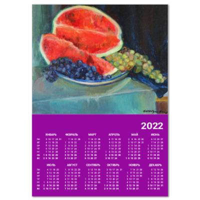 Календарь 'Тарелка фруктов'