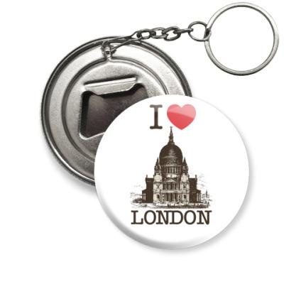 Брелок-открывашка Я люблю Лондон