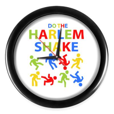 Настенные часы Harlem Shake