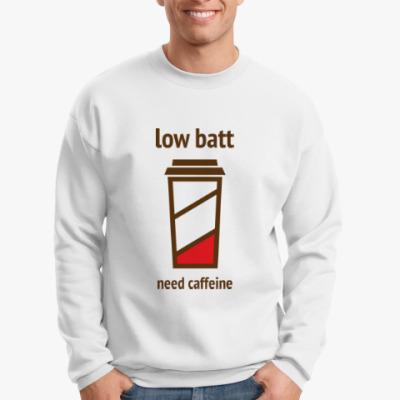 Свитшот Low batt