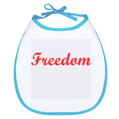 "Слюнявчик Слюнявчик ""Freedom"""