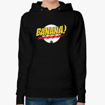 Женская толстовка худи Banana