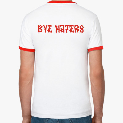 Привет хейтеры! Пока хейтеры!
