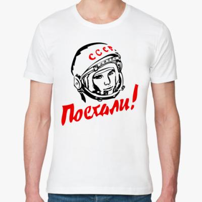 Футболка из органик-хлопка Гагарин