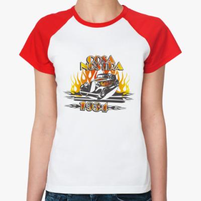 Женская футболка реглан Коза Ностра