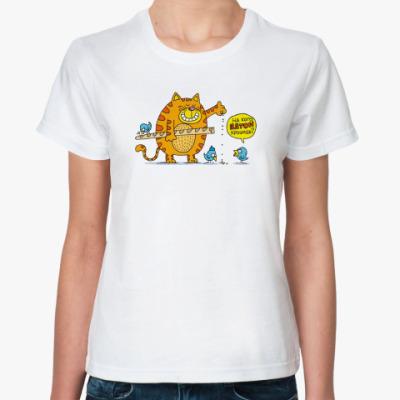 Классическая футболка 'Кот-батон'